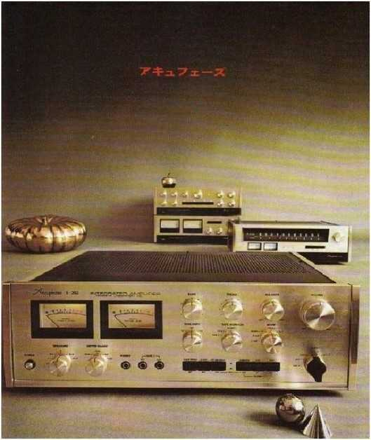 PUBLICITE ACCUPHASE