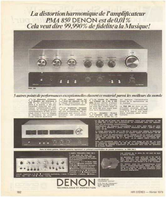 The ads of 1979,Denon
