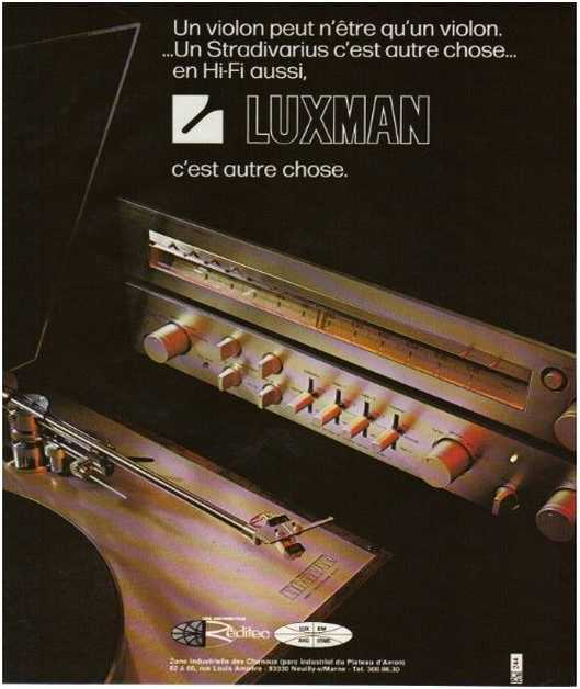 The ads of 1979, Luxman