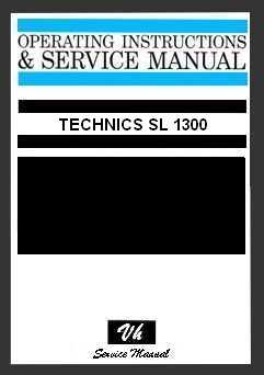 SERVICE MANUAL TECHNICS SL 1300