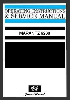 SERVICE MANUAL MARANTZ 6200