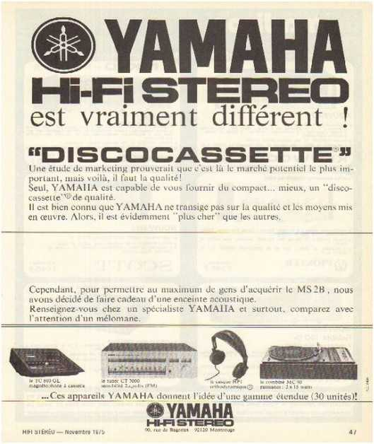 the high fidelity of 70 years, the brand Yamaha
