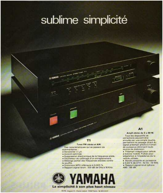 The ads of 1979,Yamaha